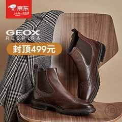 GEXO封顶499元